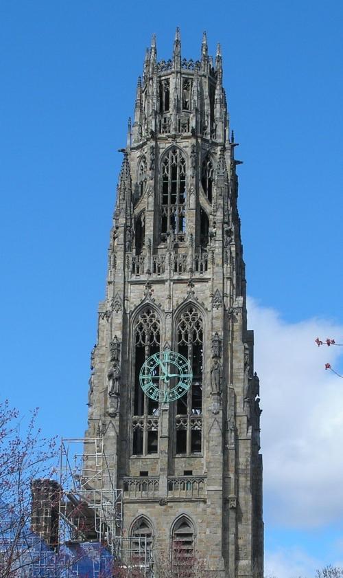 harkness-memorial-tower.jpg