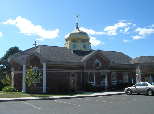 St. Mary's Ukrainian Catholic Church